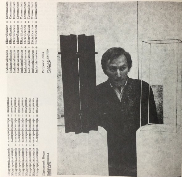 00_Dragnularijum_Nesa Paripovic, Industrialization+Electrification=Communism, 1972