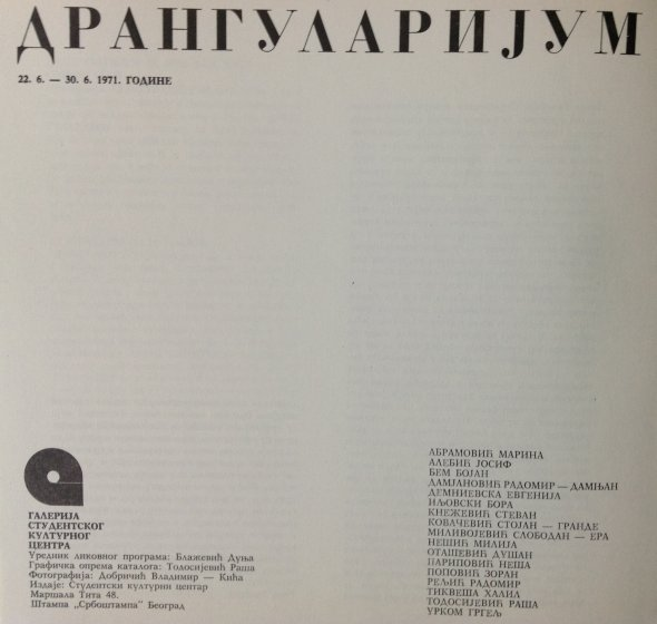 00_Dragnularijum_exhibition catalog, Belgrade 1972
