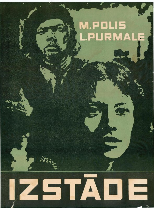 2a_miervaldis-polis_liga-pirmale_poster