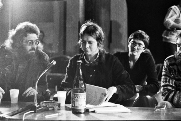 The conference -Comrade Woman, SKC, 1978-27