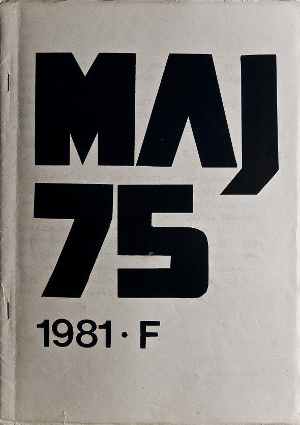 _MG_8284