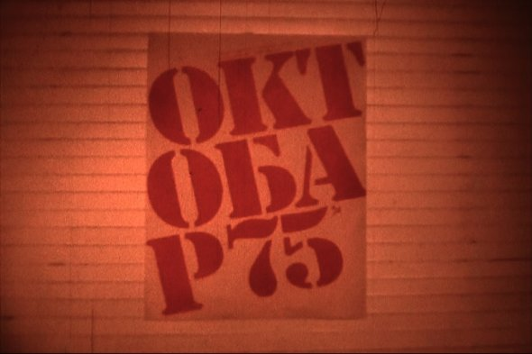 Oktobar 75: Counter-exhibition poster.