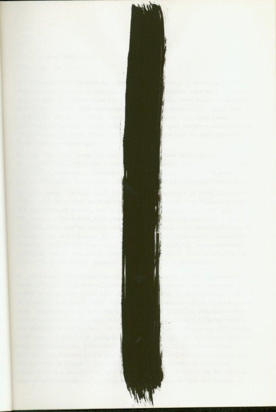 Simicic 2