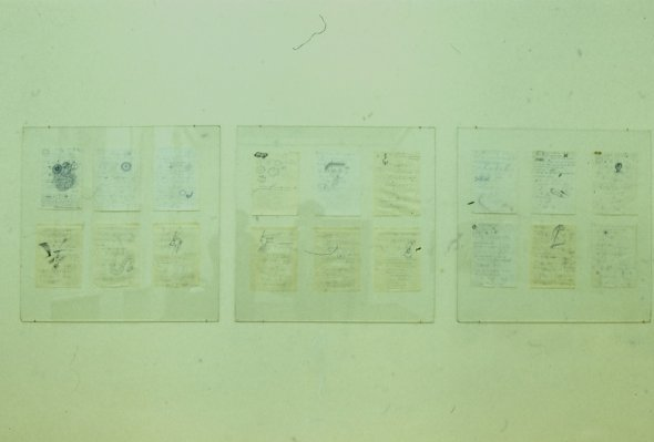 Goran Đorđević: Marginal Drawings, Against Art, 1980.